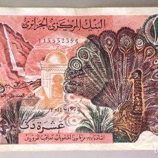 Billetes extranjeros: ARGELIA. 10 DINARES 1970. Lote 194987895