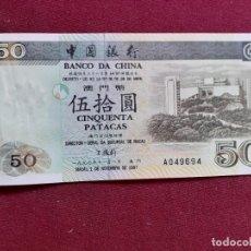 Billetes extranjeros: MACAO MACAU BANCO DE CHINA 50 PATACAS 1997 SC-. Lote 194993022