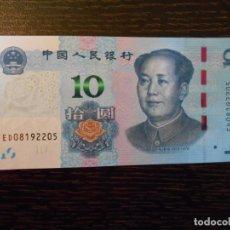 Billetes extranjeros: CHINA-BILLETE 10 YUAN-2019-SC. Lote 194996567