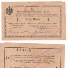 Billetes extranjeros: AFRICA ORIENTAL ALEMANIA 1 RUPIE 1916 PICK 21. Lote 195010508