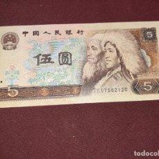 Billets internationaux: CHINA 5 YUAN 1980 SC-. Lote 195039921