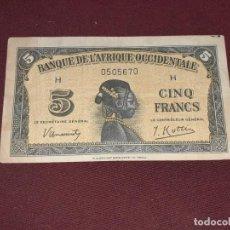 Billetes extranjeros: ÁFRICA OCCIDENTAL 5 FRANCS 14-12-1942. Lote 195040540