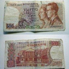 Billetes extranjeros: BILLETE DE BÉLGICA 50 FRANCOS 1966 CIRCULADO. Lote 195042772