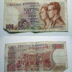Billetes extranjeros: BILLETE DE BÉLGICA 50 FRANCOS 1966 CIRCULADO. Lote 195042831