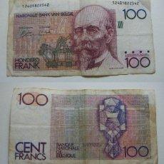 Billetes extranjeros: BILLETE DE BELGICA 100 FRANCOS CIRCULADO. Lote 195043641