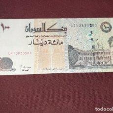 Billetes extranjeros: SUDAN - 100 DINARS 1994 SC-. Lote 195047267
