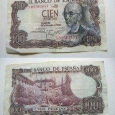 Billetes extranjeros: BILLETE 100 PESETAS 1970 MANUEL DE FALLA CIRCULADO. Lote 195047316