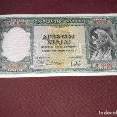 Billetes extranjeros: GRECIA - 1000 DRACMAI 1939 SC PLANCHA. Lote 195047323
