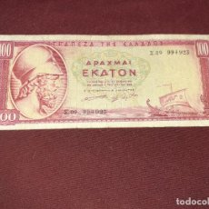 Billetes extranjeros: GRECIA. 100 DRACMAS 1955. Lote 195047395