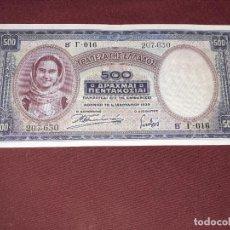 Billetes extranjeros: GRECIA, 500 DRACMAS 1939 SC-. Lote 195047451
