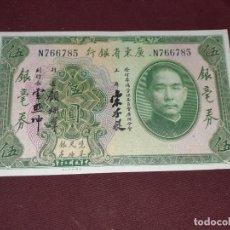 Billetes extranjeros: CHINA , KWANGTUNG , 5 DOLLARS 1931 , S/C ( UNC ). Lote 195047710