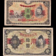 Billetes extranjeros: *** LOTE X 5 BILLETES DE JAPÓN 1937-38-39. DE 5 Y 10 YEN. DIFERENTES. PICK M27-M24A-M20R-M14-M18 ***. Lote 195047750