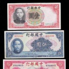 Billetes extranjeros: *** INTERESANTE LOTE X 10 BILLETES DE CHINA 1930-35-36-37-40 TODOS DISTINTOS. CIRCULADOS ***. Lote 195048348