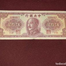 Billetes extranjeros: CHINA- 50 YUAN DE 1948. RARO. Lote 195060210