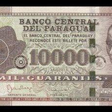 Billetes extranjeros: PARAGUAY 10000 GUARANIES 2015. PICK A238. SC. (SIN CIRCULAR). Lote 195075896
