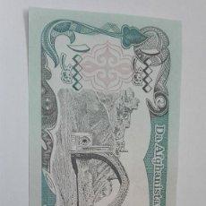 Billetes extranjeros: 1- BILLETE PERFECTO ESTADO DE 10.000 AFGANIS DE AFGANIOSTAN DEL AÑO 1993. Lote 195080480