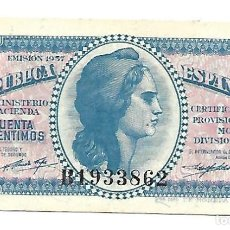 Billetes extranjeros: 50 CENTIMOS REPUBLICA ESPAÑOLA 1937. SERIE B . . Lote 195081047