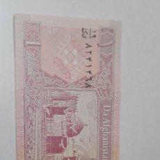 Billetes extranjeros: 2- BILLETE PLANCHA DE 1 AFGANI DEL AÑO 2002 DE AFGANISTAN. Lote 195081080