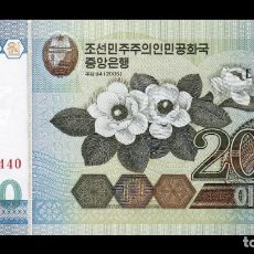 Billetes extranjeros: COREA DEL NORTE 2000 WON 2005 PICK 48 SC UNC. Lote 206972487