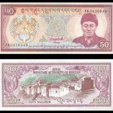 Billetes extranjeros: BHUTAN 50 NGULTRUM 1986 PIK 17 S/C. Lote 195110732