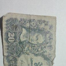 Billetes extranjeros: 48-BILLETE DE 20 SHILLING DEL AÑO 1945 DE AUSTRIA. Lote 195111531