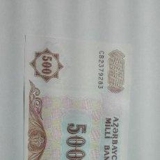 Billetes extranjeros: 49-BILLETE PLANCHA DE 500 MANAT DEL AÑO 1993 DE AZERBAIJAN. Lote 195112047