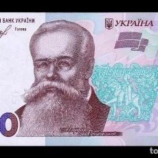 Banconote internazionali: UCRANIA UKRAINE 50 HRYVEN 2019 (2020) PICK NUEVO SC UNC. Lote 293332473