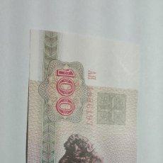 Billetes extranjeros: 60-BILLETE PLANCHA DE CIEN RUBLOS DEL AÑO 1992 DE BIELORRUSIA. Lote 195120272