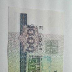 Billetes extranjeros: 61-BILLETE PLANCHA DE MIL RUBLOS DEL AÑO 1998 DE BIELORRUSIA. Lote 195121606