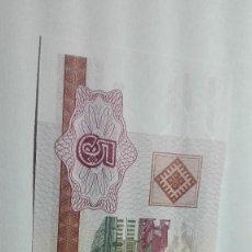 Billetes extranjeros: 62-BILLETE PLANCHA DE CINCO RUBLOS DEL AÑO 2000 DE BIELORRUSIA. Lote 195122577
