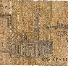Billetes extranjeros: BILLETE DE 25 PIASTRAS EGIPCIAS. Lote 195153415