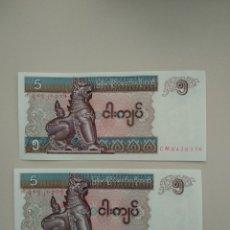 Billetes extranjeros: BILLETES DE MYANMAR. Lote 195179365