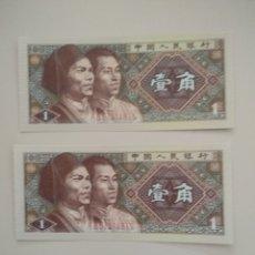 Billetes extranjeros: BILLETES DE CHINA. Lote 195179895
