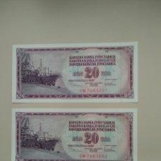 Billetes extranjeros: BILLETES DE YUGOSLAVIA. Lote 195184996