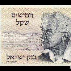 Billetes extranjeros: ISRAEL 50 SHEQALIM DAVID BEN GURION 1978 PICK 46A SC UNC. Lote 195188512