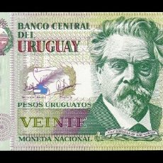 Billetes extranjeros: URUGUAY 20 PESOS URUGUAYOS 2015 PICK 93 SERIE G SC UNC. Lote 195188606