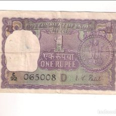 Billetes extranjeros: BILLETE DE 1 RUPIA DE INDIA DE 1969-70. MBC. WORLD PAPER MONEY-66 (BE108). Lote 195226052