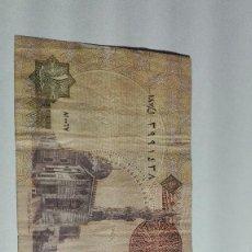 Billetes extranjeros: 162-BILLETE DE UN POUND AÑO 1991 DE EGIPTO, CIRCULADO. Lote 195233300