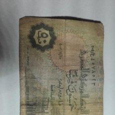 Billetes extranjeros: 163-BILLETE DE 50 PIASTRAS AÑO 2001 EGIPTO, ESTADO CIRCULADO. Lote 195233722