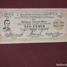 Billetes extranjeros: FILIPINAS (GUERILLA, II G.M.). 10 PESOS SERIES 1944 EXCELENTE ESTADO. SC-. Lote 195240792
