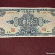Billetes extranjeros: CHINA 10 DOLLARS 1928 SHANGAI. Lote 195242645