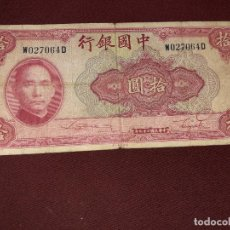 Billetes extranjeros: CHINA BILLETE DE 10 YUAN AÑO 1940. Lote 195242671