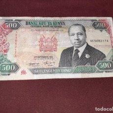 Billetes extranjeros: KENIA (KENYA). 500 SHILLINGS (1993). Lote 195242746