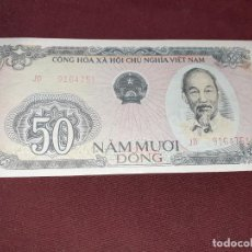 Billetes extranjeros: VIETNAM 50 DONG 1985 SC. Lote 195242826