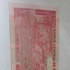 Billetes extranjeros: 194-BILLETE DE 1 LEMPIRA AÑO 2006 DE HONDURAS, ESTADO PLANCHA. Lote 195265208