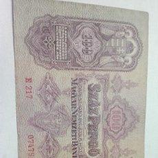 Billetes extranjeros: 197-BILLETE DE 100 PENGO AÑO 1930 DE HUNGRIA, BUEN ESTADO. Lote 195266397