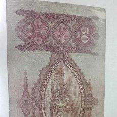Billetes extranjeros: 198-BILLETE DE 50 PENGO AÑO 1932 DE HUNGRIA, ESTADO CIRCULADO RASPADURAS. Lote 195266722
