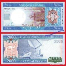 Billetes extranjeros: MAURITANIA 2000 OUGUIYA 2001 PICK 20 SIN CIRCULAR. Lote 195266995