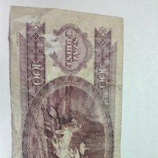 Billetes extranjeros: 200-BILLETE DE 100 FLORINES AÑO 1984 DE HUNGRIA, ESTADO CIRCULADO FALTA TROCITO LATERAL. Lote 195267391