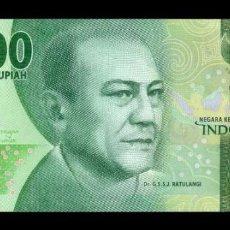 Billetes extranjeros: INDONESIA 20.000 RUPIAH 2016 (2017) PICK 158B SC UNC. Lote 195267418